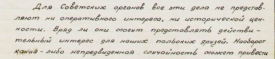 "Falsificación de la ""carta"" de Shelepin"